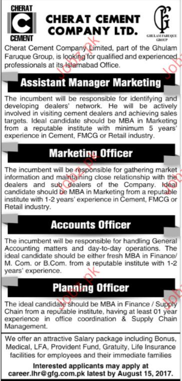Cherat Cement Company Required Assistant Manager