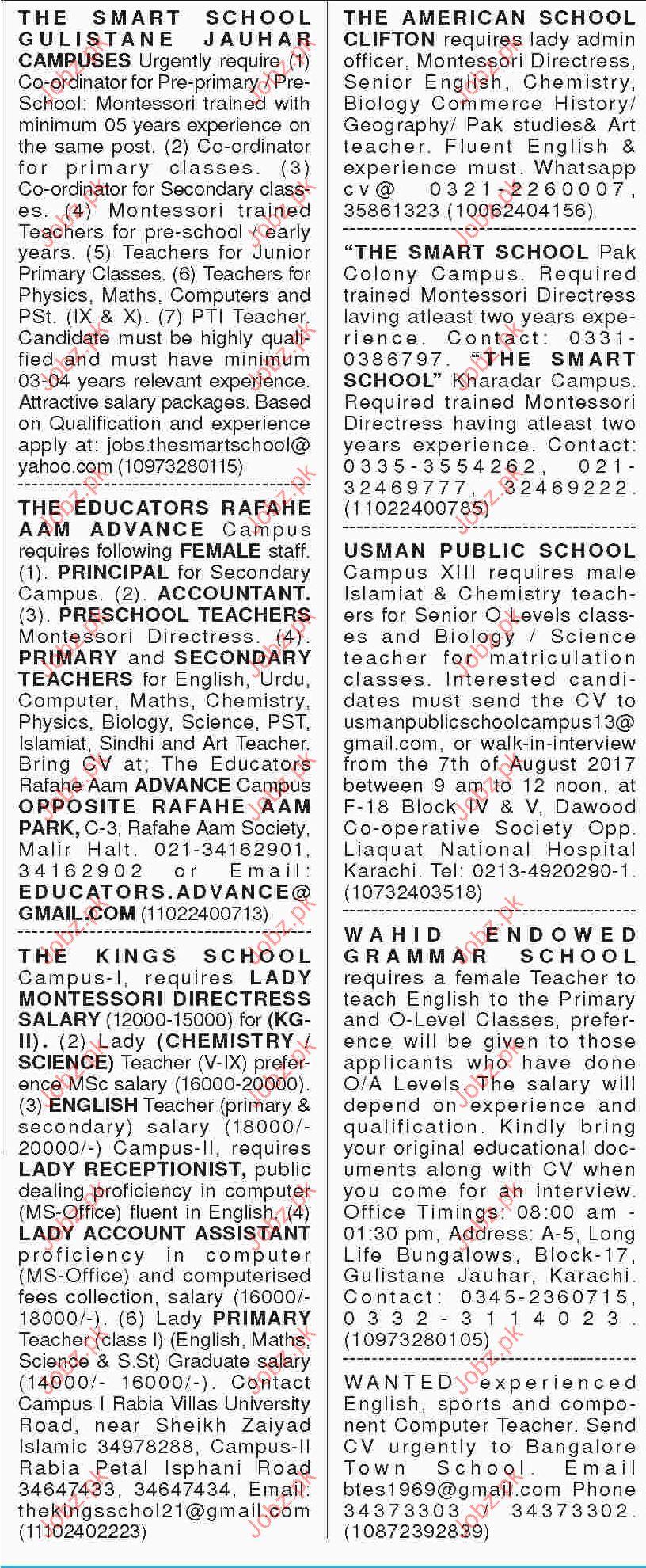 The Smart School Vacancies