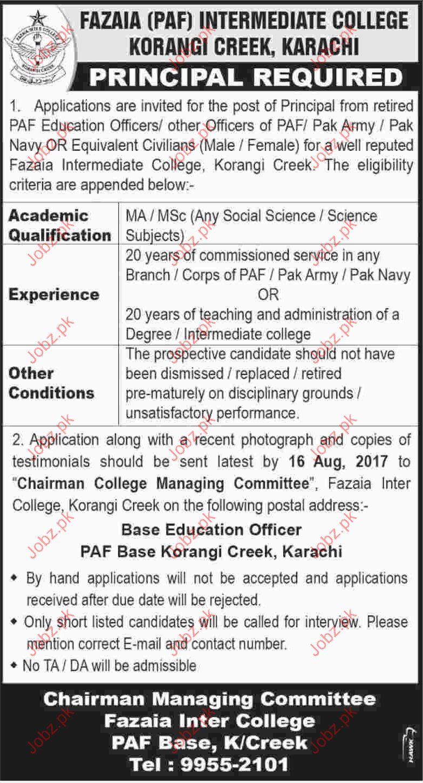 Ambo university job vacancy 2019