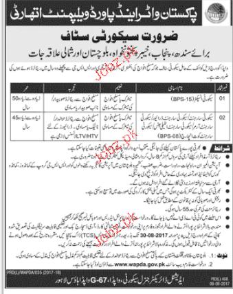 Pakistan Water and Power Development Authority Jobs