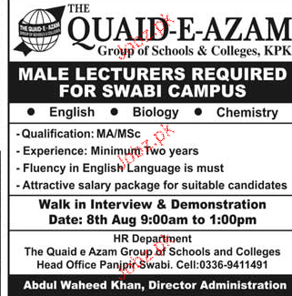 Male Lecturers Job Opportunity