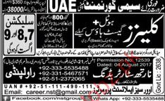 Cleaners Required for Hotel In UAE