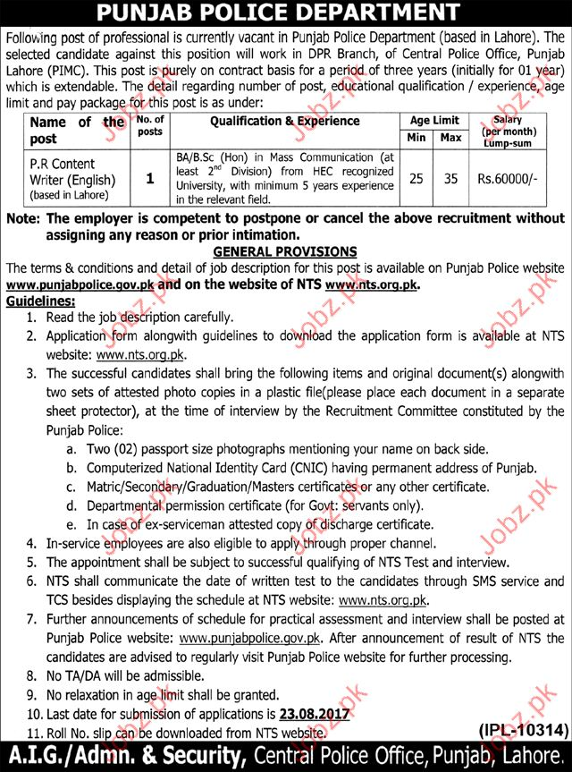Punjab Police Required PR Contaent Writer