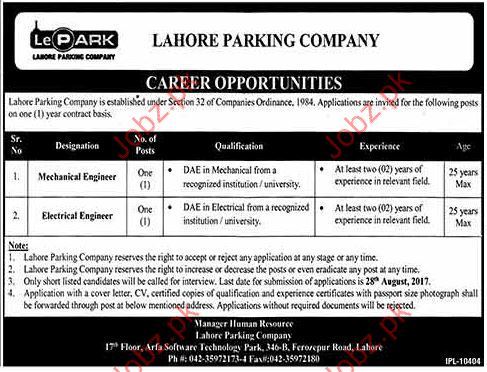 Lahore Parking Company Required Electrical Engineer