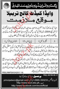Lecturer Wanted By Wapda Cadet College Tarbela