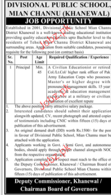 Divisional Public School  DPS Jobs
