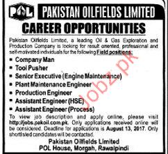 Pakistan OilField Limited Required Company Man