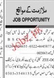 Computer Operators and Office Secretary Job Opportunity