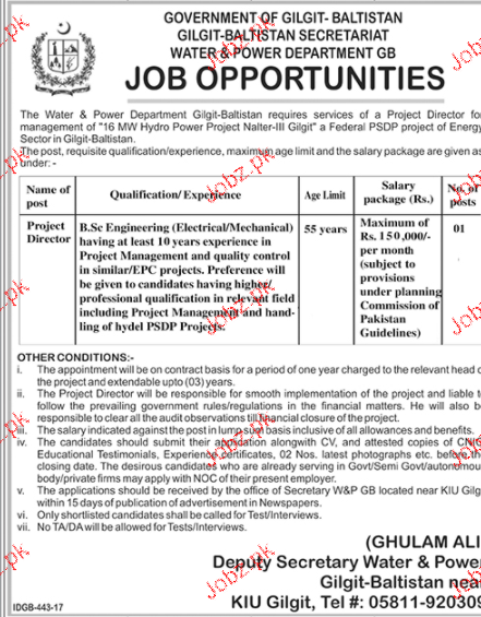 Water and Power Department Jobs