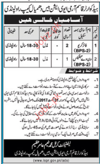 Qasim Army Aviation Base Required Fire Crave