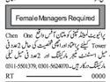 female Assistant Manager Marketing Required