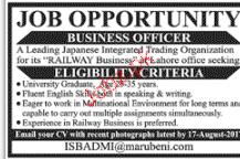 Business Officers Job Opportunity