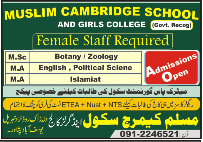 Female Teaching Staff Job Opportunity