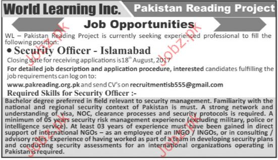 Security Officer Job Opportunity