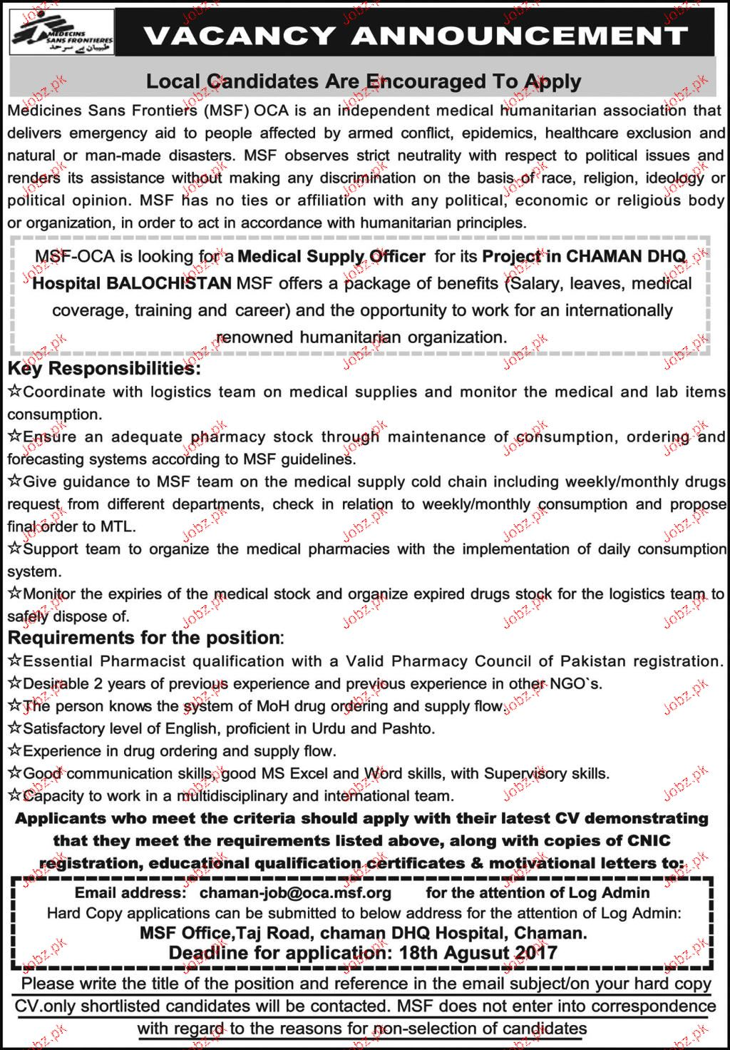 Medical Supply Officers  Job Opportunity