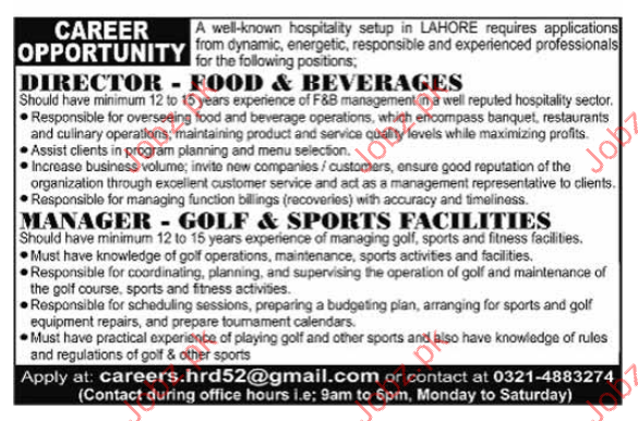 Director Foods & Beverages Required For Private Firm