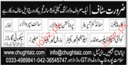 Carpenter Staff Required for Office