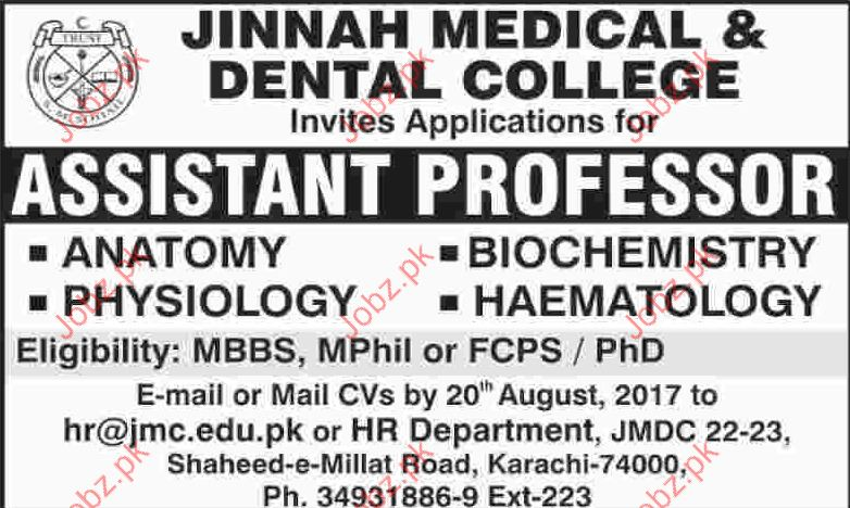 Jinnah Medical and Dental College Job Opportunity