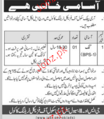 Army Physical Training Kakool Jobs