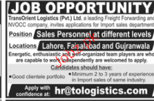 Sales Personnel At Different levels Job Opportunity