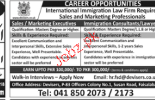 Sales / Marketing Executives Job Opportunity
