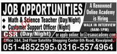 Teachers Job Opportunity