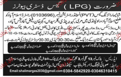 LPG Distributors Job Opportunity