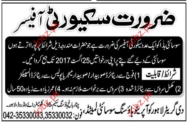 Grator Lahore Cooperative Housing Society Jobs