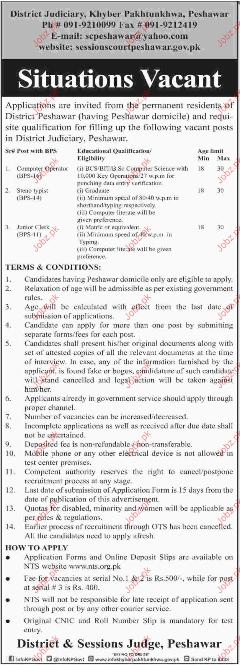 Jobs in District Judiciary Peshawar
