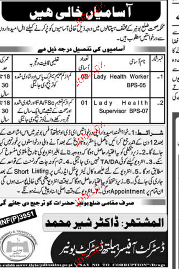 Health Department District Buner Jobs