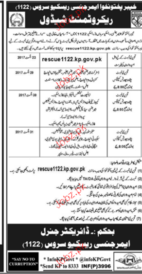 Recruitment in Rescue 1122 in Govt of Khyber pakhtunkhawa