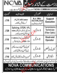 Support Executives, Transmission Technicians Wanted