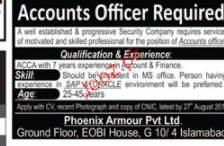 Accounts Officers Job Opportunity