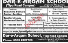 Female Teacher Senior Section Job Opportunity