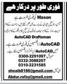 Mason and Autocad Draftsmen Job Opportunity