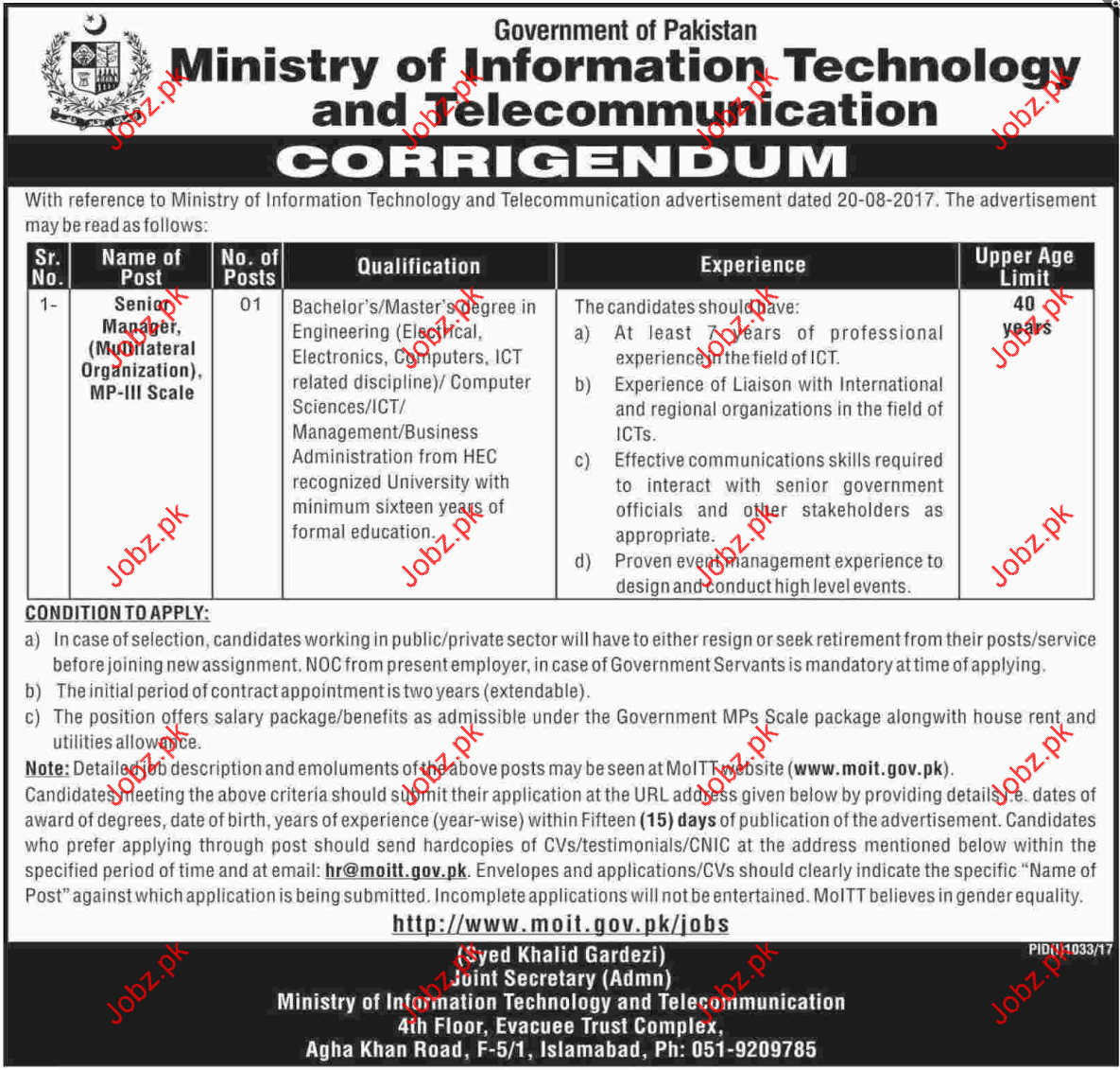 Job in Ministry of Information Technology &Telecom Islamabad