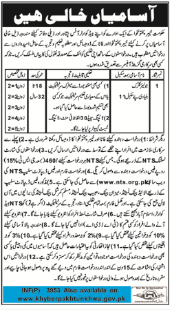 Junior Clerks  NTS Job Opportunity