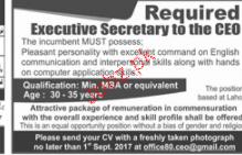 Executive Secretary Job Opportunity