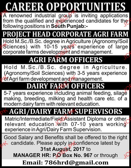 Agri Farm Officers, Farm Officers Job Opportunity