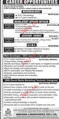 Microbiologists, Assistant Chemists  Job Opportunity