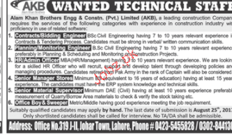Consultant / Bidding Engineers, HR Admin Officer Wanted