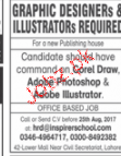 Graphic Designers  / Illustrators Job Opportunity
