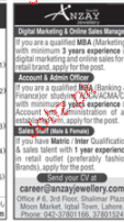 Accounts & Admin Officers, Security Guards Wanted