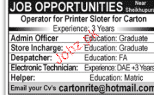 Admin Officers, Store Incharge Job Opportunity