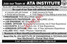 Professors, Associate Professors, Lab Engineers Wanted