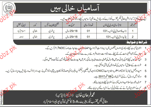 National Accountability Bureau NAB Jobs