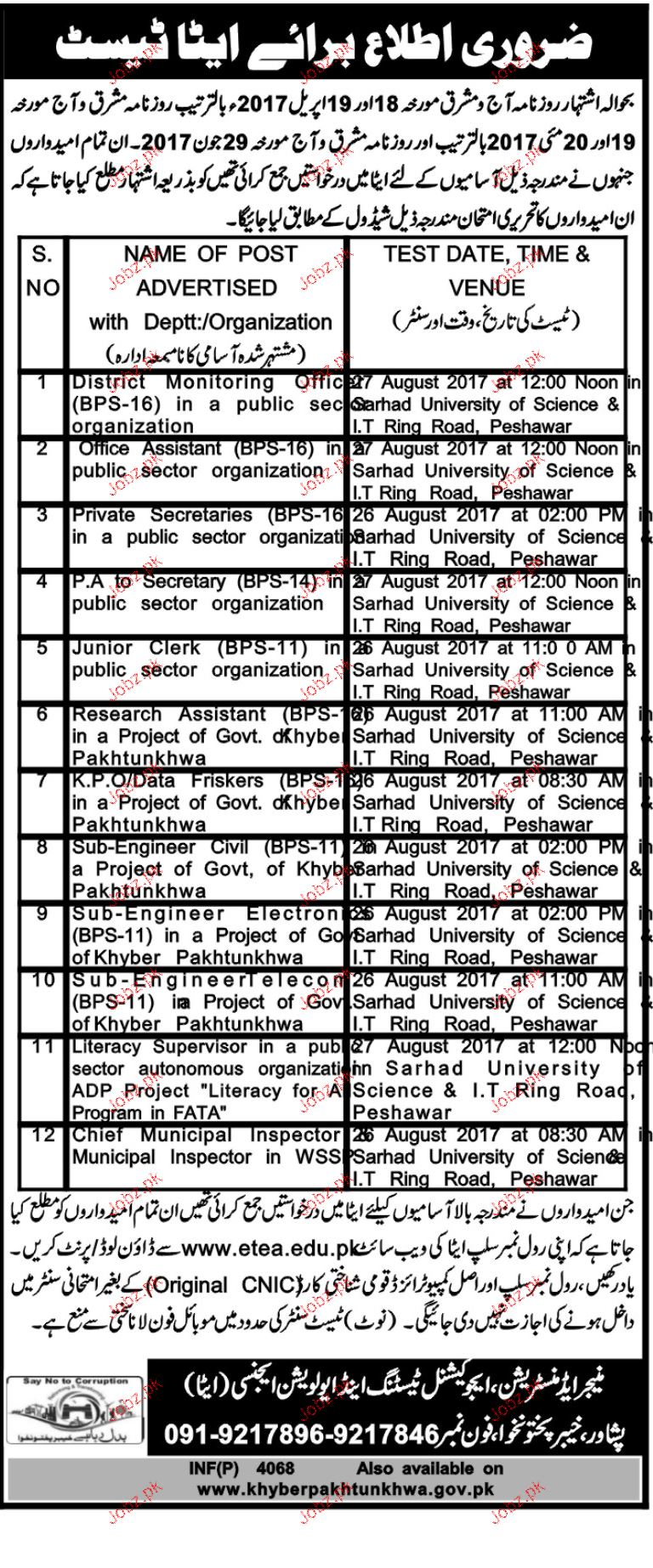 Education Testing and Evaluation Agency Jobs