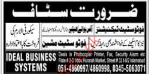 Photostate Technicians Required For Ideal Business System