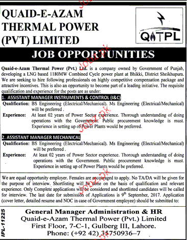 Quaid-E-Azam Thermal Power Private Limited Jobs