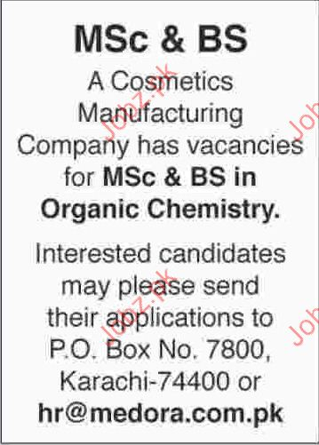 Manufacturing Company Staff required